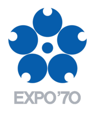 EXPO'70 SYMBOL MARK.png