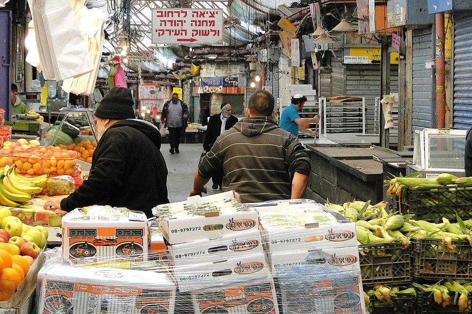 Early-Morning Scene in Mahane Yehuda Market - Jerusalem - Israel (5676607844)