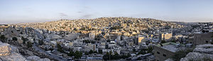 East Amman panorama