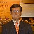Economista Carlos Aquino Rodriguez Shanghai 2013.jpg