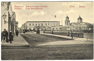 Armenian Church, Baku - Image: Eglise armenienne bacou