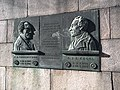 Ehrenstrom-Engel historical marker (29015731108).jpg