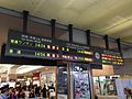 Electronic signage of Tokushima Station.jpg