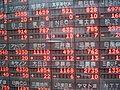 Electronic stock board in Yaesu, Tokyo 2007.jpg