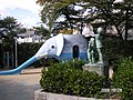 Elephant's park(Sakurazuka Park) - panoramio.jpg