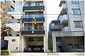 Embassy of Sri Lanka, Tokyo.jpg