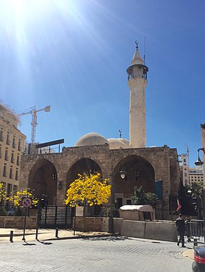 Assaf dynasty - The Emir Assaf Mosque (1597) in Beirut's central district is attributed to Mansour Assaf