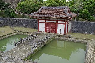 Enkaku-ji (Okinawa)