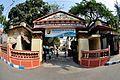 Entrance - Birla Industrial & Technological Museum - Kolkata 2015-02-28 3361.JPG