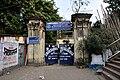 Entrance - Iswarchandra Pathabhavan - 299 Acharya Prafulla Chandra Road - Kolkata 2015-02-07 2071.jpg