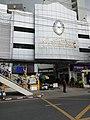 Entrance of Dhonburi Rajabhat University.jpg
