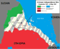 Eritrean Independence War Map.png