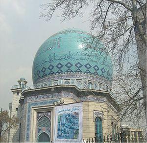 Hosseiniyeh Ershad - Image: Ershadh
