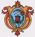 Escudo de Castropol 2.JPG