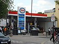 Esso Petrol station, Chalk Farm Road - geograph.org.uk - 1512020.jpg