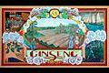 Estacada Mural (Clackamas County, Oregon scenic images) (clacD0013).jpg