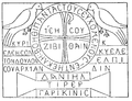 Etchmiadzin Cathedral cross relief.png