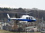 Eurocopter AS350 Écureuil JA506E operated by Toho Air Service.jpg