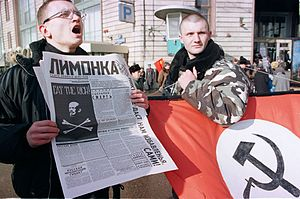National Bolshevik Party - Members of the National Bolshevik party at a protest rally in Moscow with a copy of the Limonka newspaper. Photo by Mikhail Evstafiev.