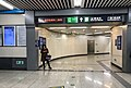 Exit A interface of Guangqumenwai Station (20181225181958).jpg