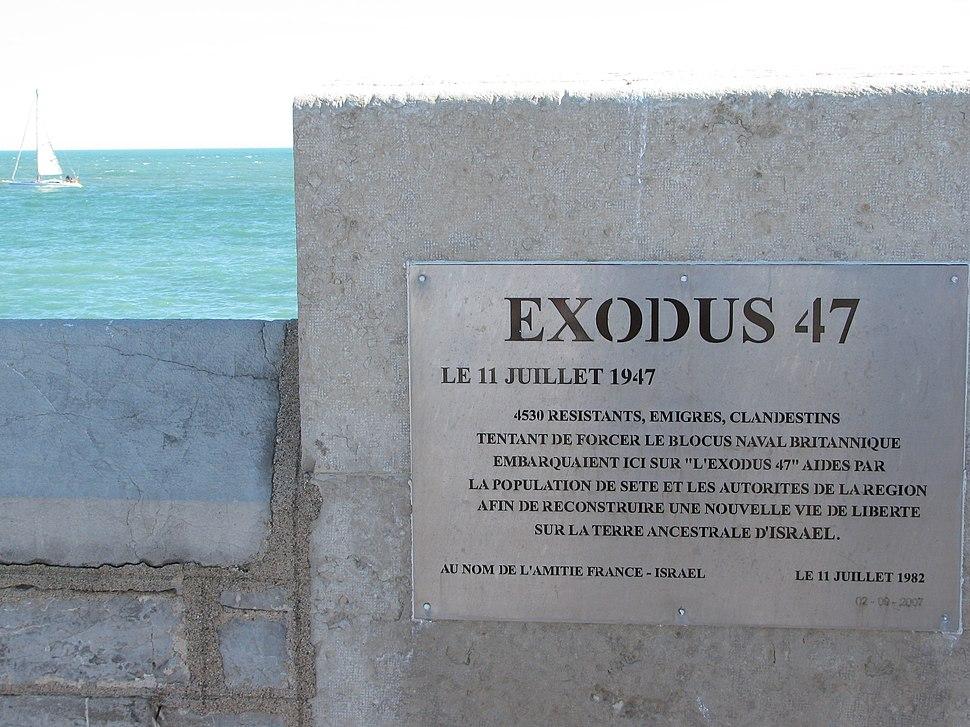 Exodus 47