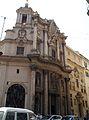 Exterior San Carlo alle Quattro Fontane. 01.JPG