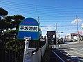 FB-Heisaka-minato-mae.jpg