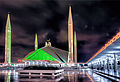 Faisal mosque on the eve of 27th Ramadan.jpg
