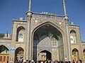 Fatimah Ma'sumah Qom 27.jpg