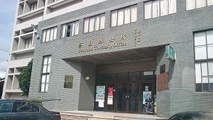 Fenyuan - Fenyuan Township office