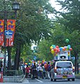 First gay pride in osaka, oct 2006, 01.JPG