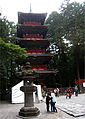 Five-story pagoda@nikko.jpg