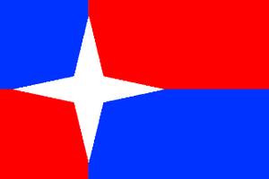 Aarle-Rixtel - Image: Flag of Aarle Rixtel