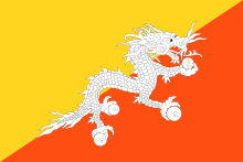 Flag of Bhutan.svg