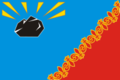 Flag of Chernogorsk (Khakassia).png