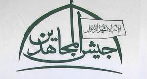 Sham Legion - Image: Flag of the Army of Mujahedeen (Syria)