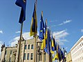Flags of EU and Ukraine.jpg