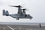 Fligth Deck Certification on the USS Green Bay 150308-M-CX588-083.jpg