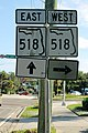 Florida State Road 518 Signs - Eau Gallie.jpg