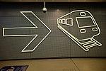 Flygplatstågskyltning.jpg