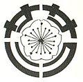 Fommer Sasaguri Fukuoka chapter.jpg