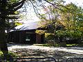 Former Nikko Prince Hotel.JPG