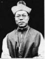 Fr. Paul Yoshiyuki Furuya.png