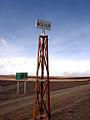 Frontera Bolivia - Chile.jpg