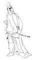 Fujiwara no Kadonomaro.png