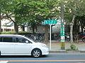 Fukuoka,Saga Prefectural Road No 17 Idai.JPG