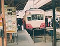 FukushimaKotsu moha5114 FukushimaSta 19821211sat.jpg