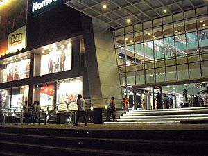 Fun Republic Mall (Coimbatore) - Image: Fun CBE