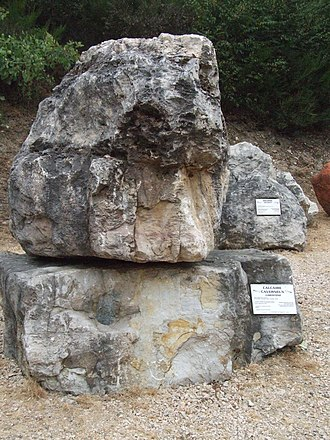 Causses - Image: Géoscope Limestone (Beige) Oxfordian 4361