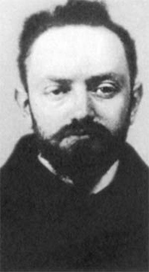 Yakov Ganetsky - Yakov Ganetsky.